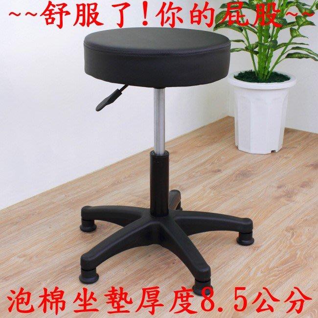 可刷卡含發票【1入組】泡棉+PU皮革椅面-吧台椅-診療椅-旋轉椅-專櫃椅-櫃台椅-洽談椅-工作椅-按摩椅T316F固定腳