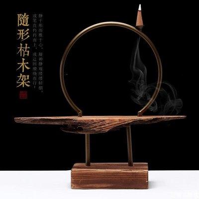 好物多商城 實木鐵圈流香松針古案云軒架裝飾品擺件工藝品展示架樣品架BQ