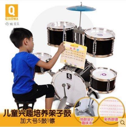 『格倫雅品』俏娃寶貝架子鼓兒童初學者玩具樂器爵士鼓男女3歲寶寶敲打鼓仿真