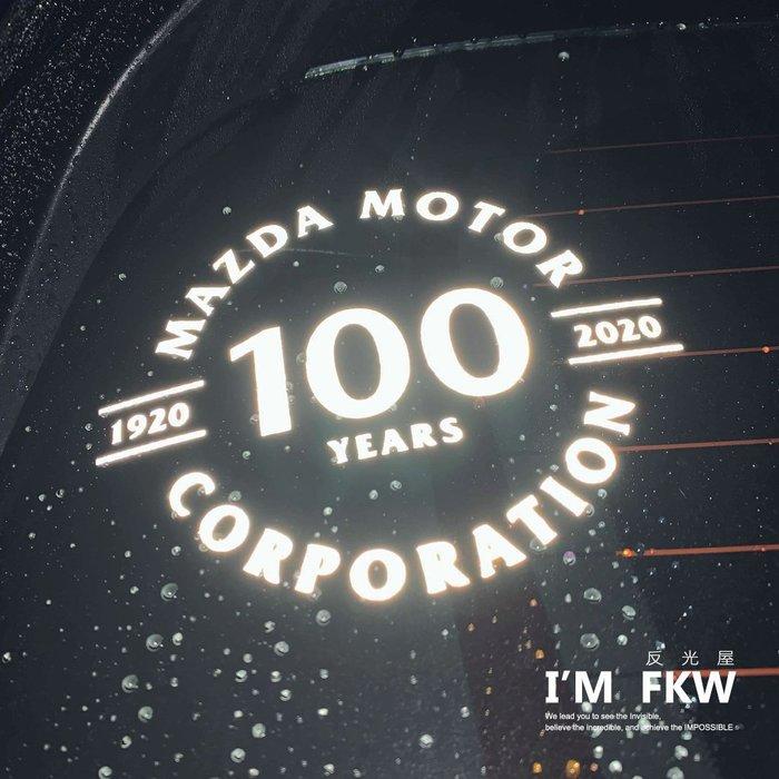 反光屋FKW MAZDA100週年客製化反光貼紙 mazda3 cx3 cx30 cx5 mazda6 防水車貼 汽車