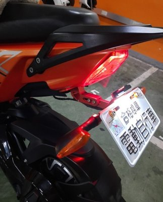 車牌架 鋁製 帶燈 12v 戰狼獨角獸電動車摩托車改裝機車電動自行車