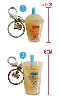 【順勢批發站】航海王 海賊王 喬巴 液體珍奶鑰匙圈 卡通動漫 鑰匙圈 鎖圈 珍奶鮮奶
