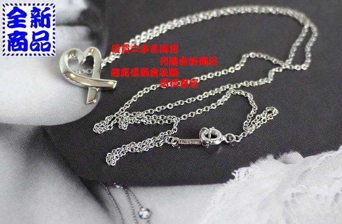 優買二手精品名牌店 TIFFANY & CO. 蒂芬妮 PT950 鉑金 白金 LOVING HEART 項鍊 鍊 全新