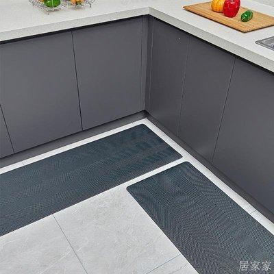 居家家 廚房地墊家用長條滿鋪可擦免洗腳墊耐臟耐磨地毯防油防滑防水墊子