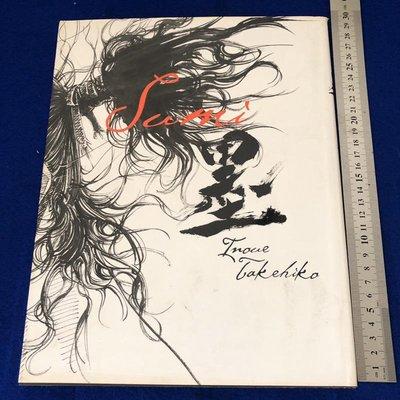 【黃色小館A10】浪人劍客畫集 墨_井上雄彥_[畫冊]