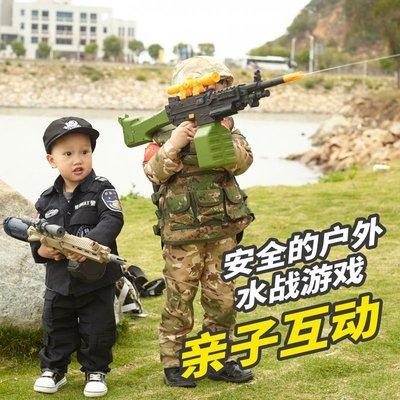 星星小店網紅電動水槍兒童玩具呲滋噴水搶大人男女孩玩水超遠射程高壓連射