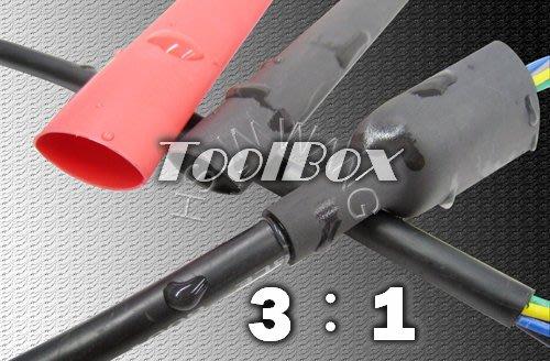 【ToolBox】《3:1含膠防水熱縮管Φ4.8mm彩~5公尺180元》熱縮套管/絕緣管/熱縮膜/熱縮管/熱縮套/防電套