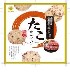 北海道章魚海鮮餅/仙貝  肥美章魚和加入昆布高湯的麵團 結合成深奧的海味仙貝 單吃或配啤酒都好好吃~