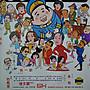 早期海報 - 至尊寶 (Supremo) - 恬妮、胡錦 - 香港原版手繪電影海報(1974年)