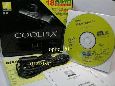 NIKON USB 充電 傳輸線 COOLPIX 4300 S9700 S810c S2900 S9400 A100