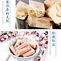▪500張入▪牛軋糖/糖果包裝可食用糯米紙/可食用透明牛軋糖包裝紙