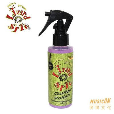 【民揚樂器】吉他清潔亮光液 噴霧式琴蠟 Lizard Spit MP01 清潔保養品 美製