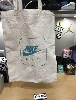 全新 Nike air max Day KISS MY AIRS 手提購物袋 + FRUITION 購物袋