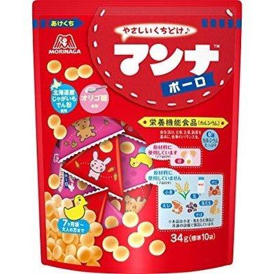 +東瀛go+ 現貨 森永嬰兒小饅頭 34g MORINAGA 嬰兒餅乾 MANNA 嬰兒小蛋酥 立袋小饅頭 日本進口