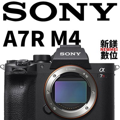 【新鎂】平輸 SONY ILCE-A7R IV A7R4 A7Rm4 單機身