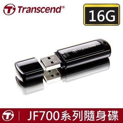 [出賣光碟] 創見 16G 隨身碟 JF700 黑色 含稅公司貨 16GB