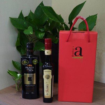 西班牙普羅西歐特級初榨橄欖油 500ml+義大利卡薩諾瓦[CASANOVA]陳年紅葡萄醋250ml