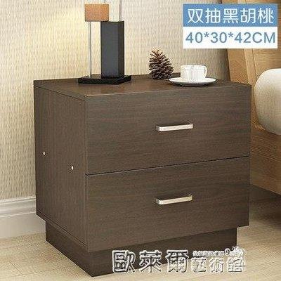 小櫃子 簡易床頭柜現代簡約收納小柜子床柜組裝儲物柜臥室宿舍組裝床邊柜 MKS MKS