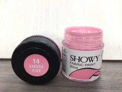 藝城美術►SHOWY棉布繪畫染料 T-shirt 專用繪布顏料 染料 #14 櫻花粉紅