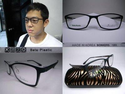 【信義計劃眼鏡】Bonkers 塑鋼 ultem Betapla 超越TR90 Rior Monodesign 膠框有鼻墊 林書豪可戴