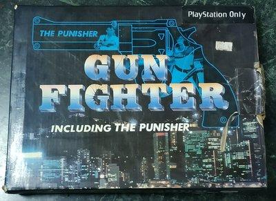 PS 副廠光槍+正版遊戲*1........95成新