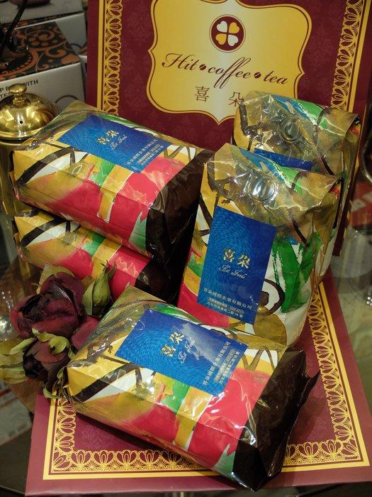 喜朵咖啡有口皆碑~剛果咖啡剛果黑金咖啡CONGO COFFEE 深培風味~難得有特色的全能咖啡..你一定得試試