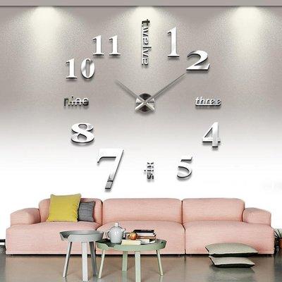 掛鐘 現代簡約客廳大掛鐘3D立體創意藝術牆貼鐘表DIY鐘表時尚數字掛鐘   全館免運