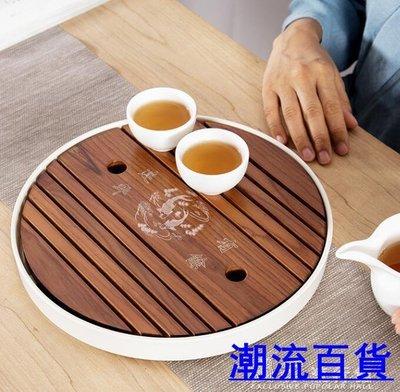 百貨 茶盤鑫裕源實木茶盤家用長方形儲水日式竹制托盤陶瓷小茶臺簡約幹泡 CLBH
