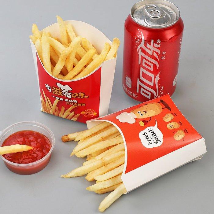 預售款-LKQJD-薯條盒一次性薯條盒子打包外賣盒薯條袋雞米花盒定制