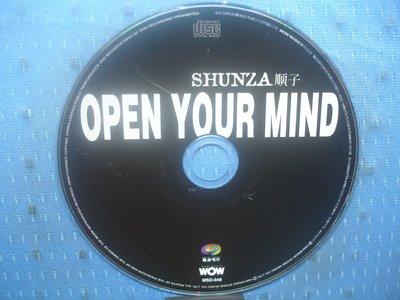 [無殼光碟]JW  順子 Open YOUR MIND