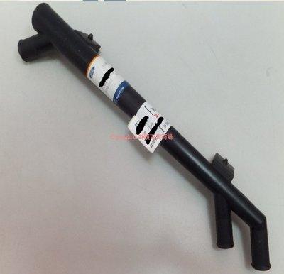 勁順正廠 熱水管 適用: FOCUS  01-04 福特 FORD