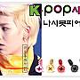 K- POP明星事務所。韓國進口 B.A.P ZELO 崔準...