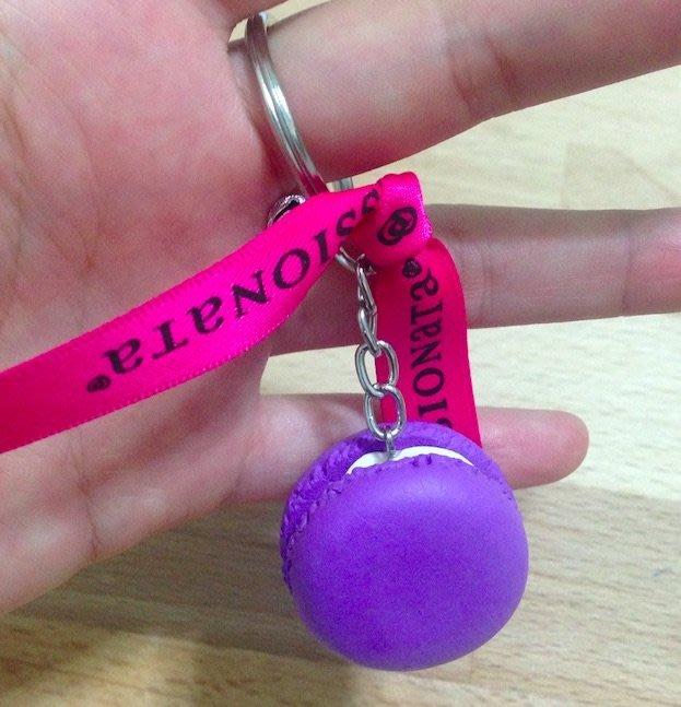 Passionata 甜心馬卡龍鑰匙圈 品牌飾品