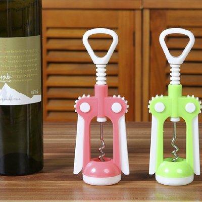 紅酒開瓶器創意家用紅酒起子啟瓶器開酒器開紅酒神器多功能開瓶器
