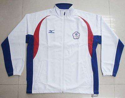 *世偉運動精品* MIZUNO 58ESF02701 中華奧運代表隊外套 中華隊 全台獨家販售 超大尺碼3XL-4XL