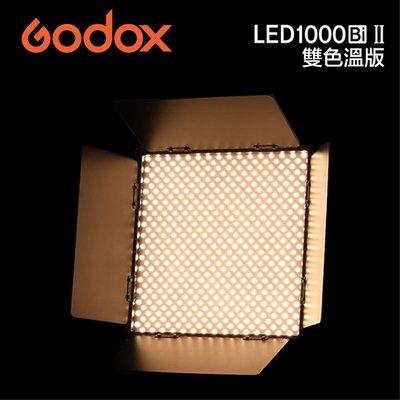 『E電匠倉』GODOX 神牛 LED1...