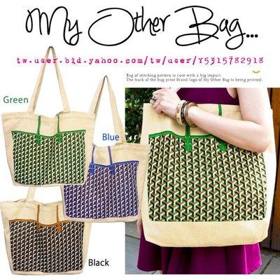 *庄野小舖* 日本代購【My Other Bag】類似Goyard圖騰綠色經典托特包 (現貨在日本) 100%全新