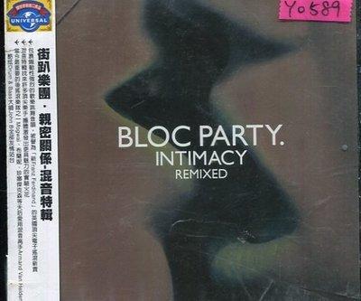 *還有唱片行* BLOC PARTY / INTIMACY REMIXED 全新 Y0589 (膜、側標、殼破)
