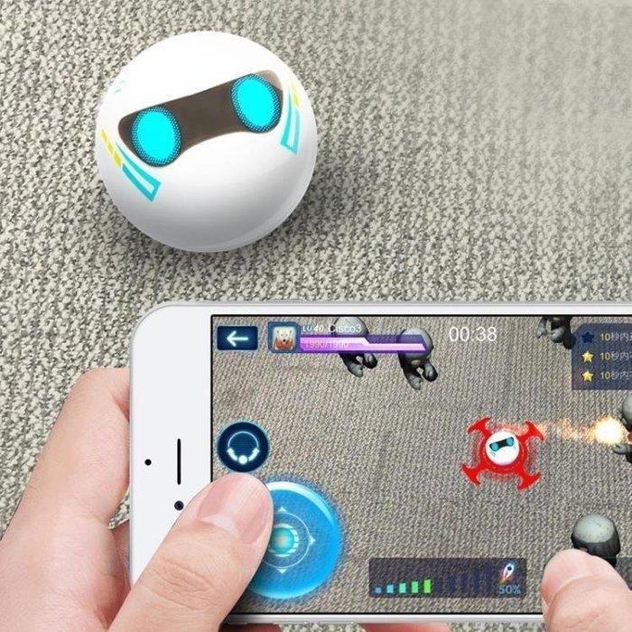 超夯日常館 騰訊微寶智慧球型機器人編程藍芽遙控電動兒童玩具男孩子女孩禮物 P422