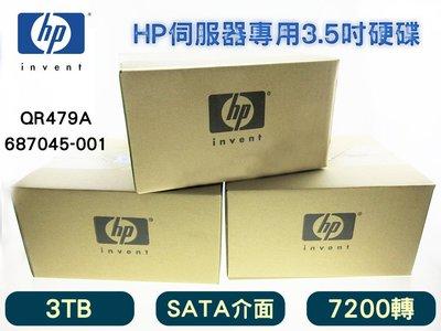 全新盒裝HP QR479A 687045-001 3TB 3.5吋 SATA 7.2K P6000系列 伺服器專用硬碟