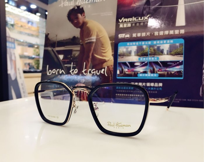 Paul Hueman 韓國熱銷品牌 英倫街頭時尚 黑色雙版料金邊設計復古風潮方框眼鏡 PHF5143A 5143