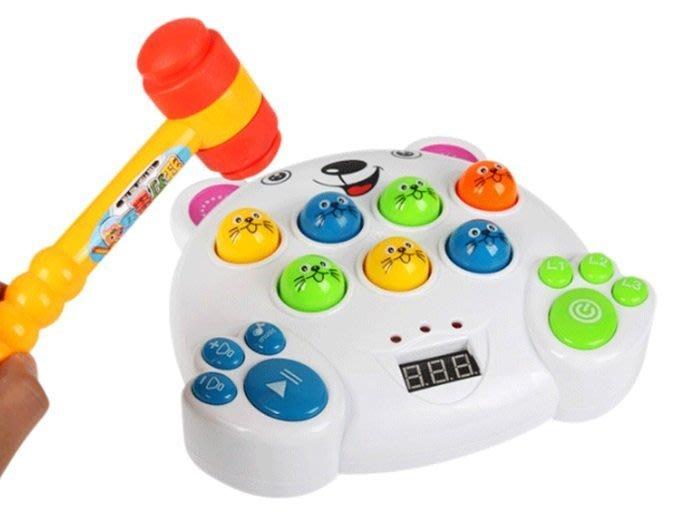 【阿LIN】205239 A380-5 電動打地鼠遊戲機 打地鼠 智趣遊戲 LED計分器 益智玩具 療傷舒壓 音樂