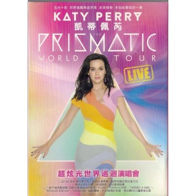 【全新未拆,免競標】Katy Perry 凱蒂佩芮:The Prismatic World 超炫光世界巡迴演唱會DVD
