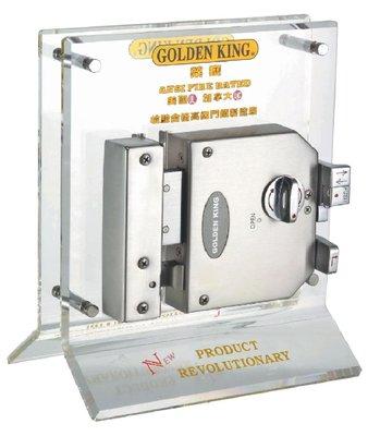 【台北鎖王】【GOLDEN KING 金冠牌】最強的防盜鐵門鎖 DY-9301 雙子芯6段鎖 已停產 最後庫存