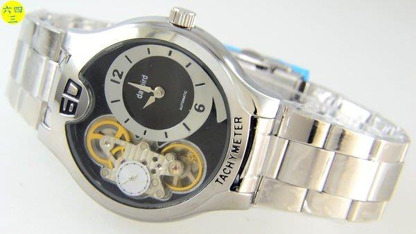(六四三精品)超特殊.機械及石英混合式雙機芯.有石英錶的準度也有機械錶的構造!