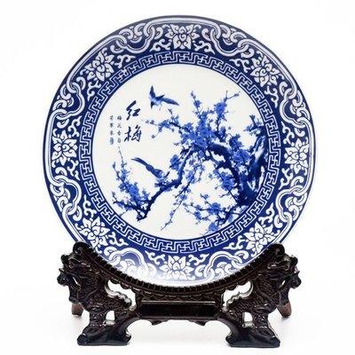 青花梅蘭竹菊掛盤裝飾品坐盤景德鎮陶瓷器 梅 開心陶瓷125