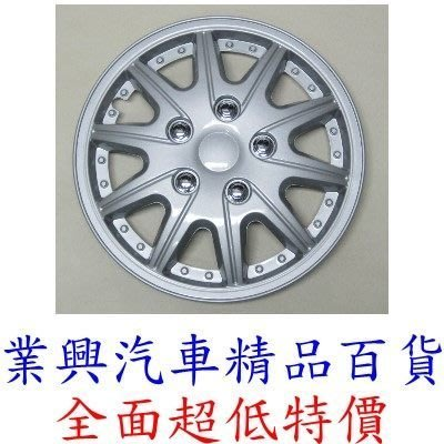 輪胎蓋螺絲面亮麗造型 14吋 一只 (80-1054-14)【業興汽車精品百貨】