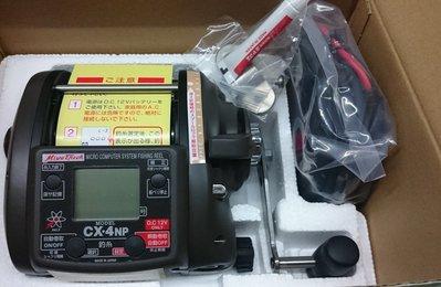 『168樂天市場』保證新品日本製日本米亞CX.4NP電動捲線器