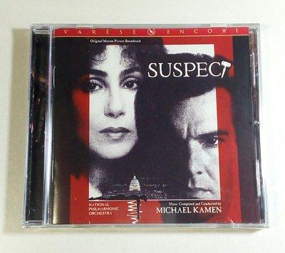 """""""嫌疑犯 Suspect""""- Michael Kamen,全新美版,37"""