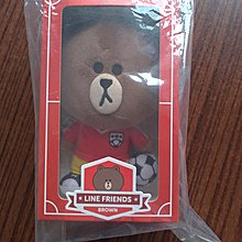 Brand New McDonald's Line Friends Brown Soft Toy 麥當勞 Brown 公仔
